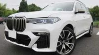 2020 BMW X7 a golden opportunity